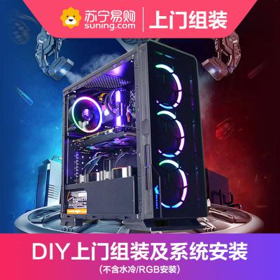 電腦DIY上門裝機組裝服務 含操作系統安裝(基礎版不含水冷)