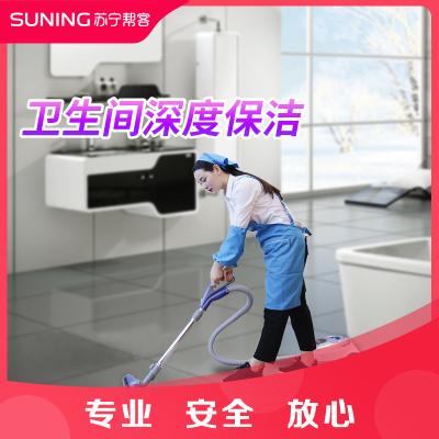 家庭衛生間深度保潔服務 幫客上門服務