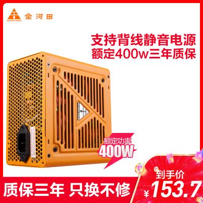 金河田戰刀580電源臺式機400w靜音銅牌認證主機電腦電源峰值500w