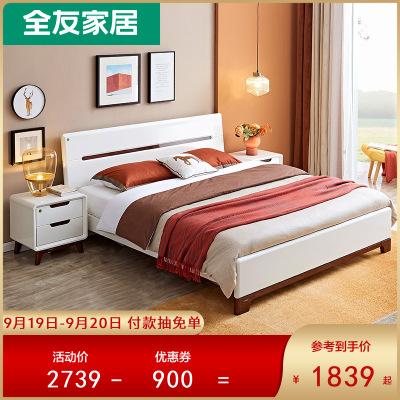 【搶】全友家居 床 臥室成套家具 北歐風格雙人床 人造板板式床 白色床121802