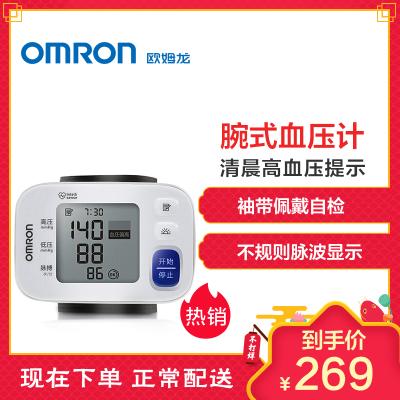 欧姆龙(OMRON)电子血压计 T30J 手腕式血压仪 新品全自动家用血压测量仪高精准老人