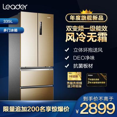 海爾統帥(Leader)335升 法式多門冰箱 一級能效 變頻無霜 智能操控 家用電冰箱 BCD-335WLDPGU1