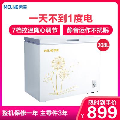 美菱(MELING)BC/BD-208DT 小型迷你家用商用冷柜 保鮮冷藏柜頂開門一級靜音單溫冰柜臥式冰箱柜 208升
