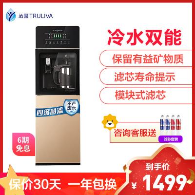 沁園(QINYUAN)冷熱型飲水機家用柜式廚房自來水過濾外置壺加熱沸騰膽凈飲機JLD8585XZ