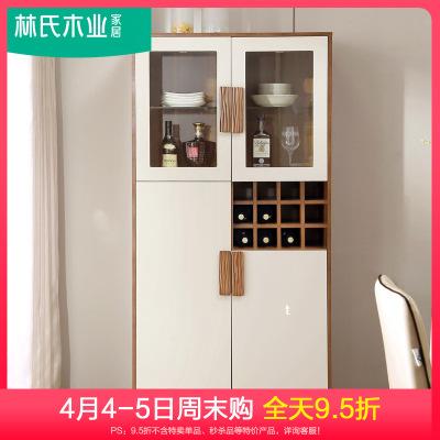 林氏木業玻璃門酒柜簡約現代紅酒柜人造板式經濟型客廳隔斷柜原木色家具CP1O-C