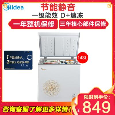 美的(Midea)BD/BC-143KM(E) 143升家用冰柜 冷藏冷冻转换柜 顶开门 冷柜 节能单温卧式冷柜小型冰柜
