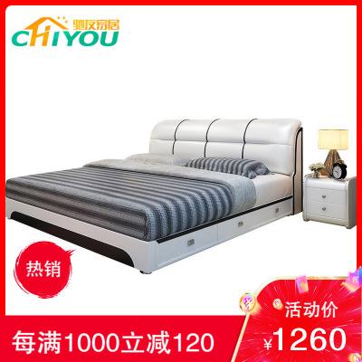 馳友CHIYOU 床真皮床簡約現代臥室家具皮質1.5米1.8米雙人床實木床婚床皮藝床
