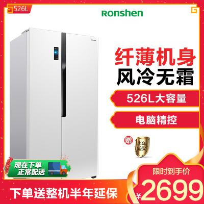 容声(Ronshen)BCD-526WD11HY 526升 对开门冰箱 纤薄无霜 节能静音 家用大容量电冰箱(珍珠白)