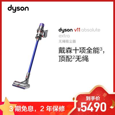 戴森(Dyson)無繩吸塵器 V11 Absolute Extra 手持吸塵器家用除螨 60分鐘續航 電池可換