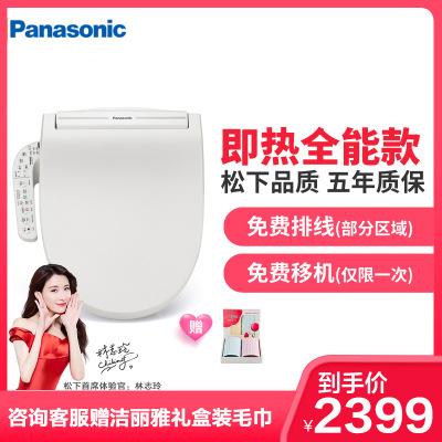 松下(Panasonic)智能馬桶蓋板DL-5230CWS潔身器坐便器蓋板支持即熱沖洗暖風吹拂自動除臭便圈加溫
