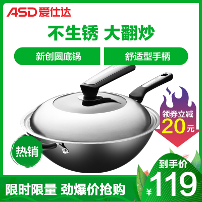 愛仕達(ASD)鍋具炒鍋 32CM銹不了無涂層鐵鍋 可立蓋炒菜鍋 明火專用CF32J6WG32厘米 精鐵 燃氣灶適用