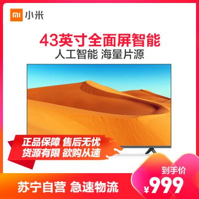 小米(mi)全面屏电视 43英寸E43K 人工智能 全高清网络液晶平板彩电大屏电视机自营
