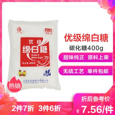 中廣糖 優級綿白糖400g袋裝 食用白糖家庭廚房用砂糖烘焙面包西點原料