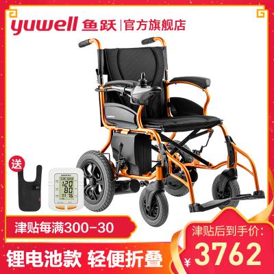 鱼跃电动轮椅车锂电池折叠轻便D130HL全自动大轮稳固多功能老年人残疾人智能脚踏板可拆缷防后滑鱼跃(YUWELL)