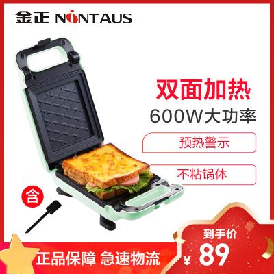 金正(NiNTAUS)早餐機 家用早餐雙面加熱三明治機 電餅檔烤面包機 全自動輕食機 綠色JZK-601
