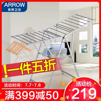 箭牌(ARROW) 落地晾衣架 可移動曬衣架 翼型折疊室內簡易曬被架 可折疊升降固定落地晾被架
