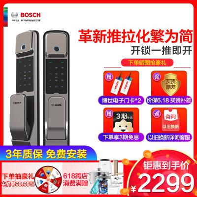 博世(BOSCH)FU550T指纹锁 智能家居家用防盗门密码磁卡锁 智能门锁电子锁 墨岩灰