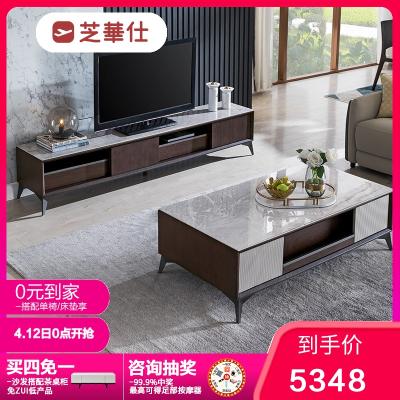 芝華仕意式簡約現代輕奢茶幾電視柜組合客廳小戶型家具套裝PT009