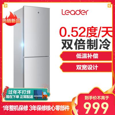 海尔统帅(Leader)BCD-182LTMPA 182升双门直冷小冰箱家用节能冷藏冷冻两门