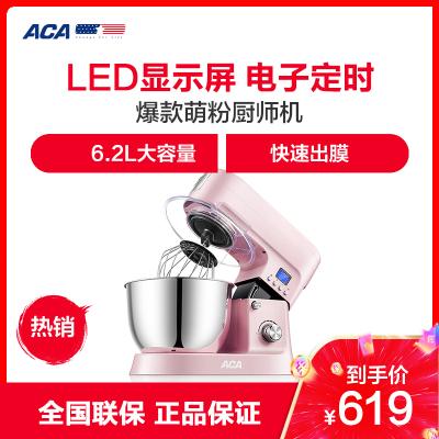 北美電器(ACA)廚師機ASM-PE1210A 和面機家用商用廚師機小型攪拌揉面機全自動打蛋器