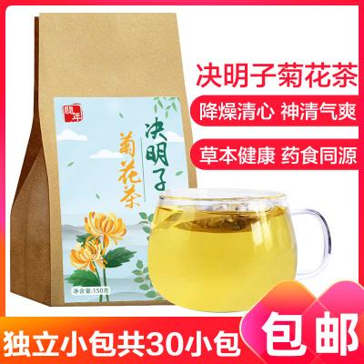 【翡年】滋補菊花決明子茶150g/袋共30小茶包菊花決明子枸杞牛蒡根金銀花茶