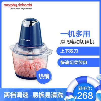 摩飛電器(Morphyrichards)MR9400絞肉機金屬機身按鍵式家用電動多功能絞餡機輔食機攪拌機打餡3-5人適用