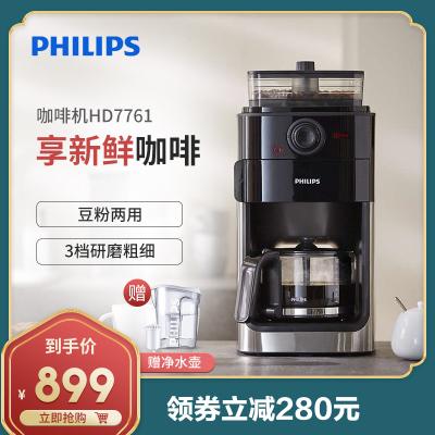 飛利浦(Philips) 全自動咖啡機HD7761 家用現磨經典美式大容量咖啡機 研磨一體豆粉兩用