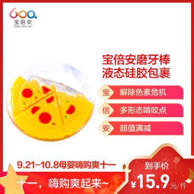 寶倍安(Bao bei an)牙膠/安撫奶嘴磨牙棒嬰兒硅膠牙膠咬咬樂3-6月寶寶用品YBZ009 美味披薩