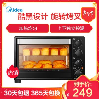 美的(Midea) 电烤箱 T3-L321E 32L 四层烤位 多功能家用 上下独立控温 电烤箱