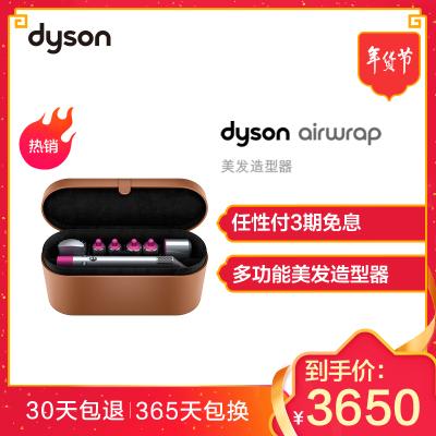 戴森(Dyson)美发造型器Airwrap 卷发棒 顺滑造型套装 无需过高温度 多功能美发器【粗硬发质适用】
