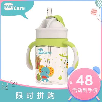 伊斯卡爾(Easy Care)260ml嬰兒學飲杯 幼兒園寶寶吸管杯重力球水杯防漏 兒童水杯綠色