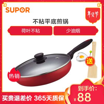 苏泊尔(SUPOR)煎锅PJ28M4好帮手不粘煎盘平底锅煤气灶明火专用 28CM有盖