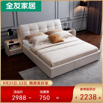 【搶】全友家居 現代簡約時尚真皮皮藝雙人床1.8米婚床軟床輕奢皮藝軟靠床 105135