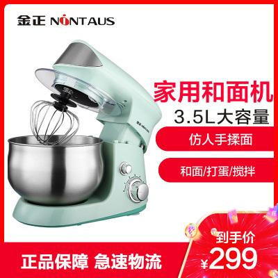 金正(NiNTAUS)多功能廚師機JZCS-60J綠色 家用和面機發面揉面機攪拌機打蛋器料理機旋鈕式 3.5L 6檔調速