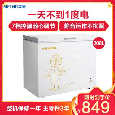 美菱(MELING)BC/BD-208DT 小型迷你家用商用冷柜 保鲜冷藏柜顶开门一级静音单温冰柜卧式冰箱柜 208升