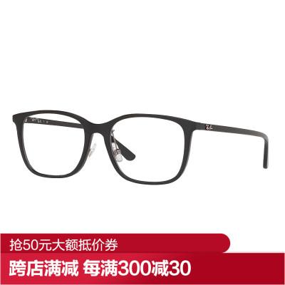 RayBan雷朋光學鏡架男款簡約氣質舒適方形近視鏡框0RX7168D 2000尺寸55