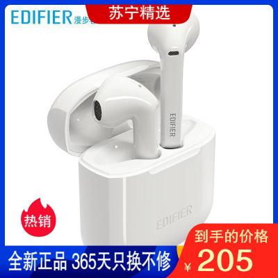漫步者 (EDIFIER) LolliPods 真無線藍牙耳機 半入耳式耳機 音樂耳機 通用蘋果華為小米手機