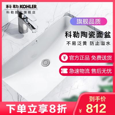 科勒拉蒂納27寸臺盆方形嵌入式洗手盆洗臉盆洗面盆K-76509K-0