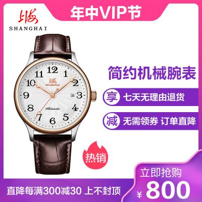 上海表SHANGHAI手表 女士全自動機械表 男表女表機械表 男士機械表 休閑時尚情侶表夜光透底真皮表帶男士腕表X624