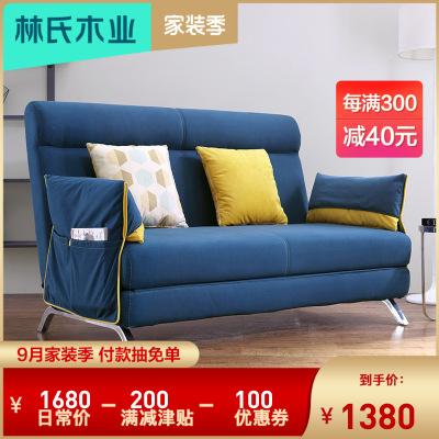 林氏木業多功能可折疊兩用客廳雙人小戶型坐臥兩用小沙發床1010