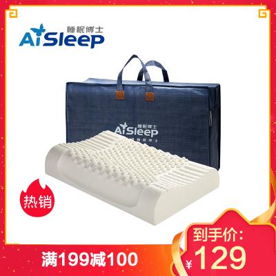 睡眠博士(AiSleep) 乳胶释压按摩枕成人款护颈枕枕芯 秋季