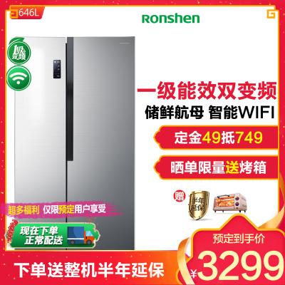 容声(Ronshen)BCD-646WD11HPA 646升 对开门电冰箱 一级能效双变变频 风冷无霜 智能控制 大冰箱
