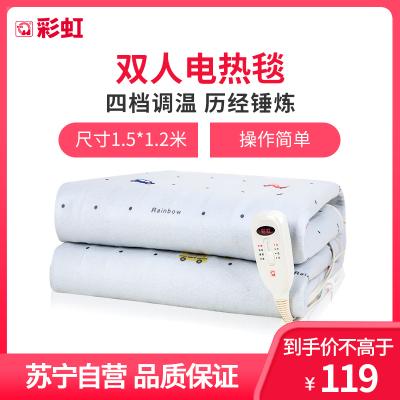 彩虹(RAINBOW)雙人電熱毯電褥子(1.5*1.2米)可調溫單控安全遇水不漏電 排潮除螨花色隨機
