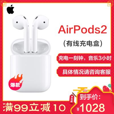 苹果(Apple)iPhone AirPods2(有线充电盒)蓝牙耳机 无线耳机 入耳式 适用于6/XR/11等苹果耳机