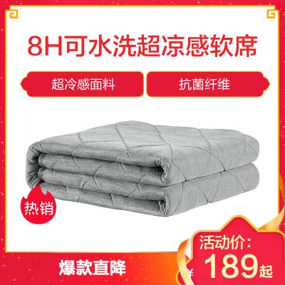 8H凉席 小米生态链可水洗超凉感软席单双人防滑保护垫 玉石凉席子 床席 凉席 床褥 LDC