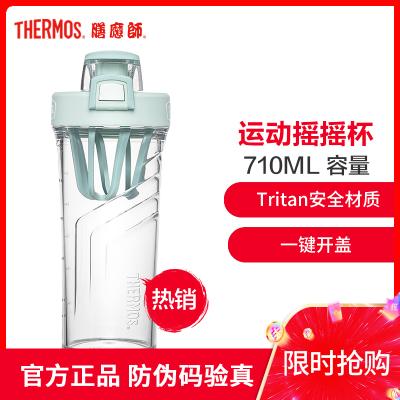 膳魔師(Thermos)塑料杯TP-4086朱一龍同款搖搖杯TRITAN材質710ML手拎運動水杯 家用/旅行/通用