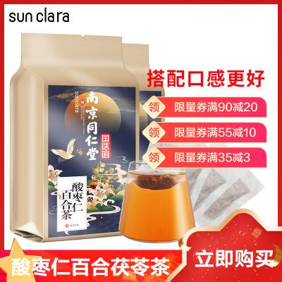 ??死?SUN CLARA)酸棗仁百合花茶120g/袋南京同仁堂茯苓茶