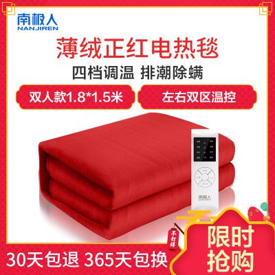 南极人(Nanjiren)电热毯(1.8*1.5米)薄绒中国红智能控温自动断电除螨电热垫 学生宿舍家用安全防水