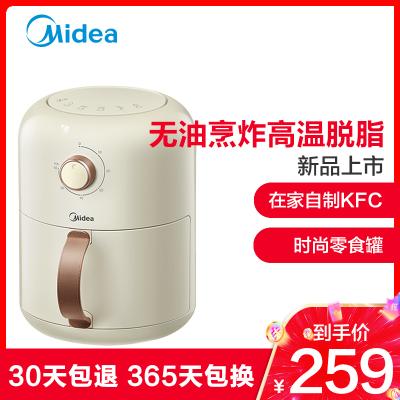美的(Midea)KZ18E101空氣炸鍋1.8L/升家用蘇寧自營低脂多功能多用途無油自動預約自動斷電