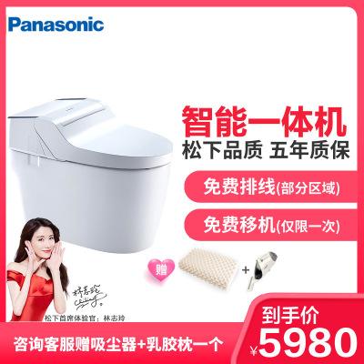 松下(Panasonic)智能马桶一体机CH2367WSC超漩冲洗 自动感应冲水 300/400坑距可选